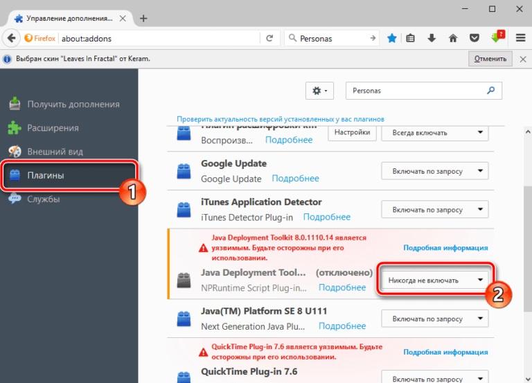 Скачать Java для Firefox Бесплатно