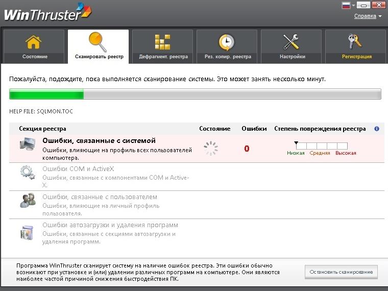 Не устанавливается Java: устранение ошибки 1603